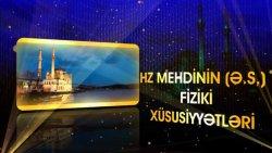 Hz Mehdinin (ə.s) fiziki xüsusiyyətləri