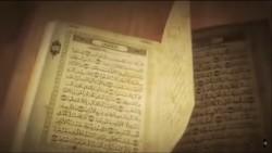 Quranı hər kəs anlaya bilər