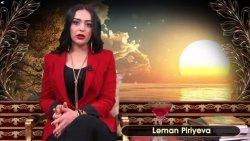 Ləman Piriyeva - Allaha təslim olmaq