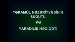 Təkamül nəzəriyyəsinin süqutu və yaradılış həqiqətləri