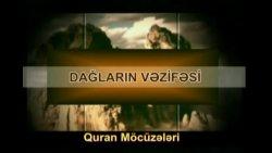 Dağların vəzifəsi