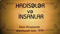 Hadisələr və insanlar - İslam dünyasında əhəmiyyətli tarix: 1979