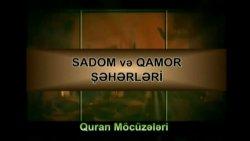 Sadom və Qamor şəhərləri